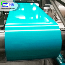 Prime quality color coated coil overstock building material copper colored metal roof