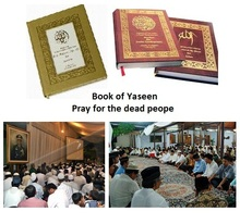 Book of Yasin and Tahlil