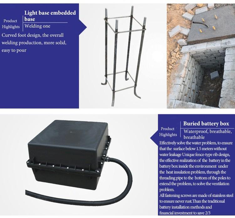 solar street light information pdf