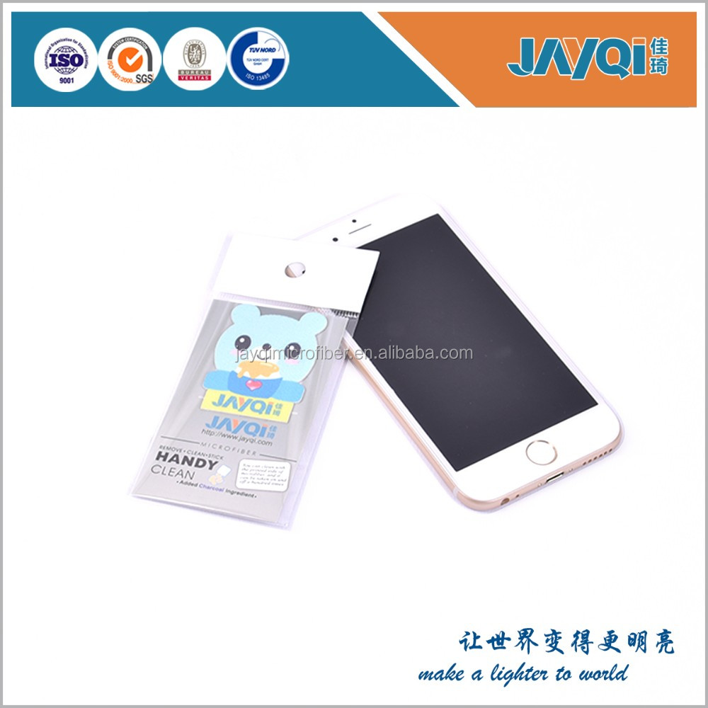 Mobile phone skin sticker