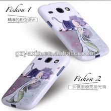For samsung galaxy core i8260 i8262 case,ultramodern smart phone case for samsung galaxy i8260