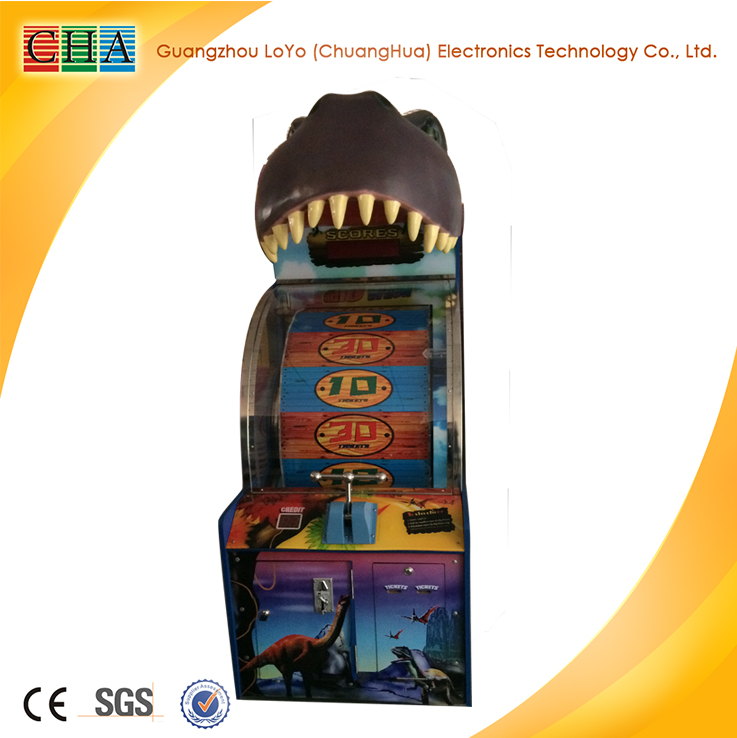 prize arcade redemption lottery ticket game machine