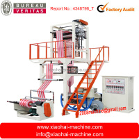 PE Double stripped colors film blowing machine