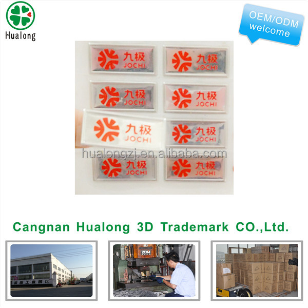 smart tag brand name memory card insert am label