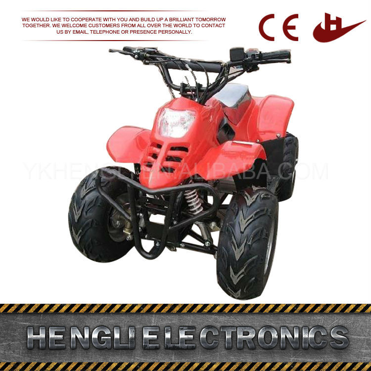 Children electric Quad HL-A414E/500W