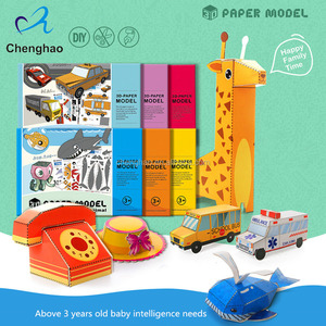 OEM promotional DIY 3D paper model for Children's early education