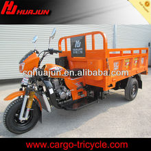 250cc passenger cargo motorcycle/ lectric tricycle for passenger and cargo