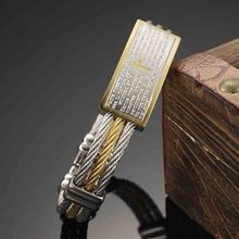 Three ring steel wire woven hemp rope gold plated Spanish bible stainless steel bracelet