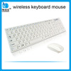 2015 promotional slim laptop 2.4g white wireless keyboard and mouse