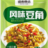 Seasoning Pickled Bean Packet