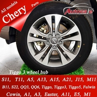 original and replacement wheel hub for chery tiggo 3 car parts