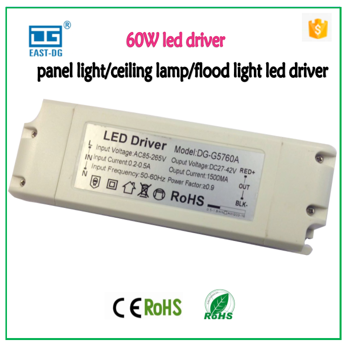 G5760 32w- 60W CE rohs 1A constant current led lights driver