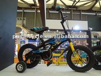 best-selling bmx racing child bikes for sale