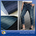 SH-J299 10.2oz New Style Cotton Spandex Denim Fabric for Turkey