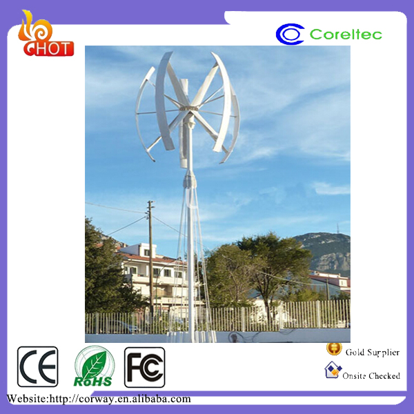 High quality 500W small wind turbine vertical axis wind turbine price