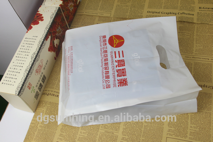 Professional plastic bag printing made in china with CE certificate