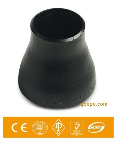 Carbon Steel Seamless Butt Welding Concentric Reducer Made in China