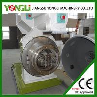 run smoothly Best Premium Quality pellet making machine used with low price