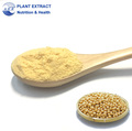 Favorable price Soybean Extract different extract Phosphatidyl Serine(PS)