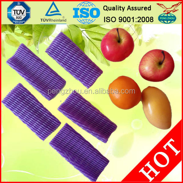 biodegradable insect mesh protection netting