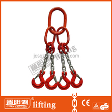 four Legs/4 legs rigging chain sling