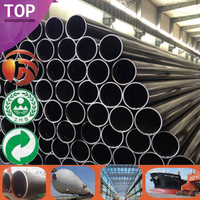 St35.8 Factory Supply din 2448 st35.8 seamless carbon steel pipe Large Diameter 57mm seamless steel pipe tube