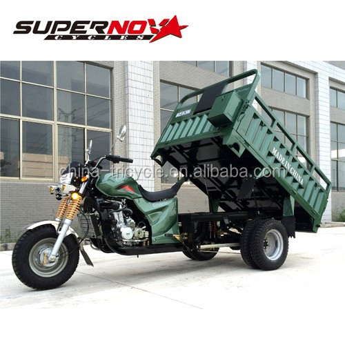 EEC cargo tricycle 250cc water cooled double rear tire