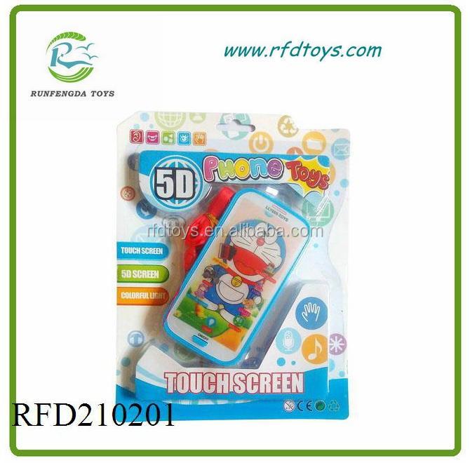 RFD210201.jpg