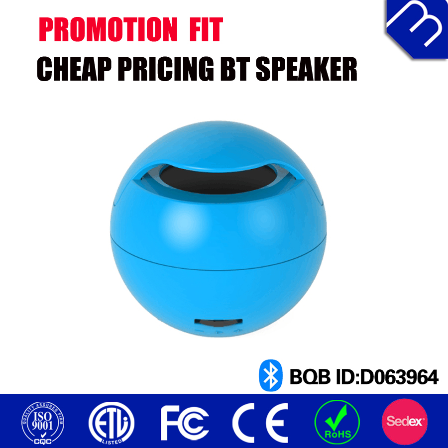 ball special round shape speaker