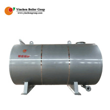 small industrial machines organic heat carrier diesel oil and city gas fired boiler