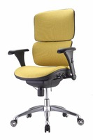 Full Mesh Office Chair