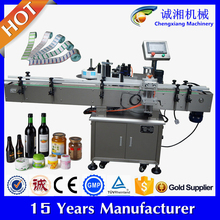 Chengxiang Auto labelling machine for round containers,labelling machine for glass jar