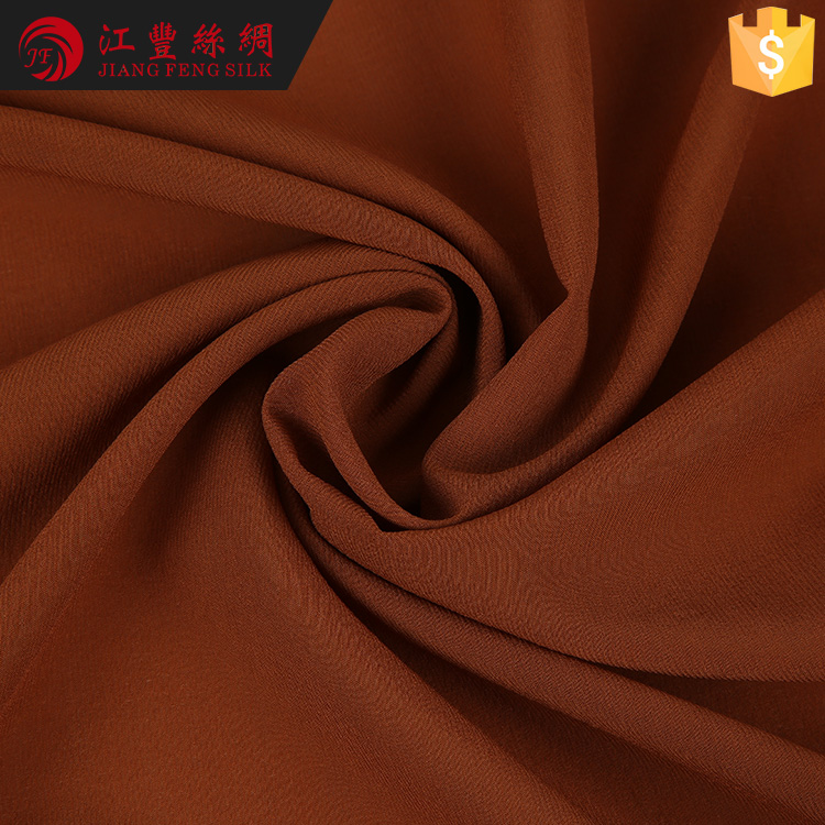 B22 Handicraft Article Material Fabric Heavy Raw Silk Wholesale