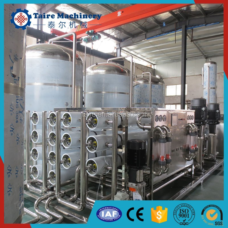 Wholesale Good quality Hot Sale water filter machine price made in china