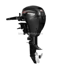 2-stroke 9.9HP - 40HP Outboard engine