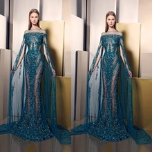 Ziad Nakad Beaded Grecian Style Mother Of The Bride Dress With Cape