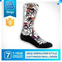 2015 Promotional Simple Style Best Branded Socks