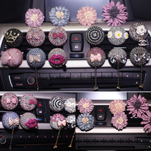 Air conditioner outlet, perfume car, perfume clip, creative automobile decorations Girls use