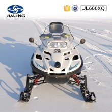 JH600XQ The best used classic snowmobiles in China