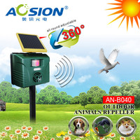 AN-B040 Outdoor Animal Repeller - Repels animals with ultrasonic noise