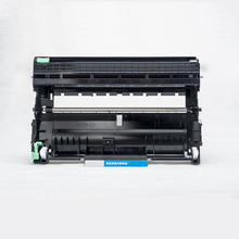 All new DR420 compatible toner cartridge for brother DN/2250DNR/2270DW/2280DW