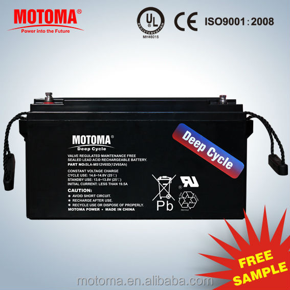 12v gel electric bike battery for solar system
