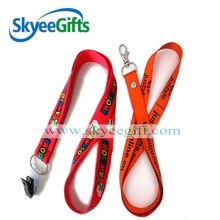 Custom Silk Screen printed Cute & Cheap Lanyard