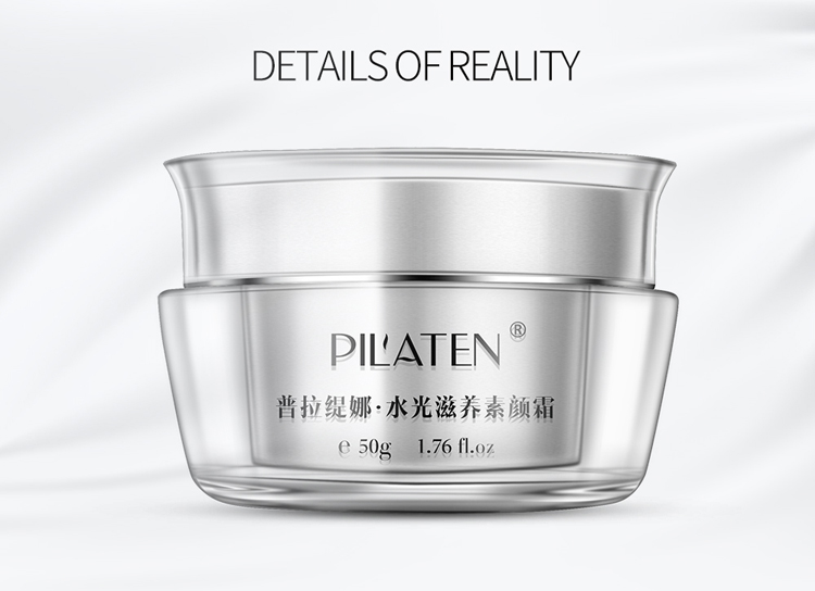 Pilaten lightening nourishing yone up toning face makeup foundation cream