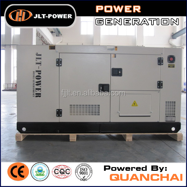 AC Three Phase 30kva Silent diesel power generator set,soundproof genset with ATS available