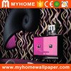 Good design MyHome specialized wallpapers price vinyl coated wallcovering