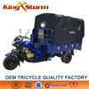 2015 China Supplier Cheap 250cc/300cc Water Coolers Three Wheel Tricycle Adult Tricycle