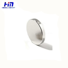 Strong Disc Shaped N52 Neodymium Magnet