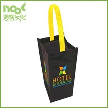 Environment Friendly PP Non Woven Wine Bags For Promotion with logo