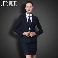 Factory Make Skirts Suits for Office Lady Pictures of Design Skirt Suit